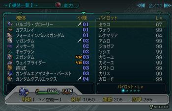 SRWZ59_002.jpg