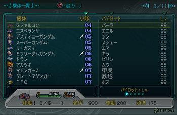 SRWZ59_003.jpg