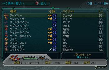 SRWZ59_004.jpg