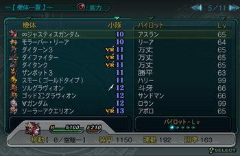 SRWZ59_005.jpg