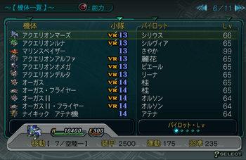 SRWZ59_006.jpg