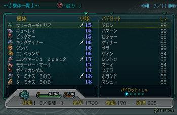 SRWZ59_007.jpg