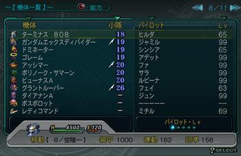 SRWZ59_008.jpg