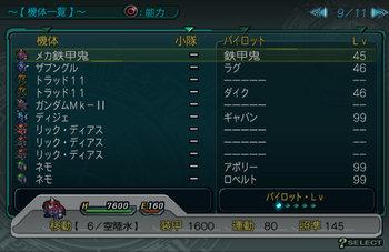 SRWZ59_009.jpg