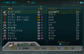 SRWZ60_001.jpg