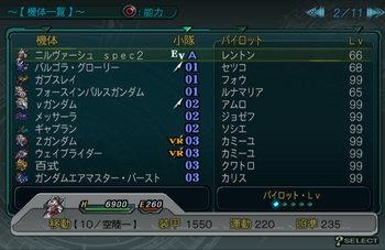 SRWZ60_002.jpg