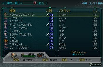SRWZ60_003.jpg