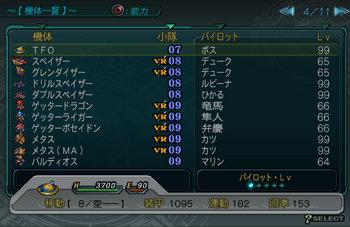 SRWZ60_004.jpg
