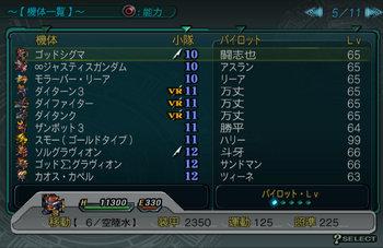 SRWZ60_005.jpg