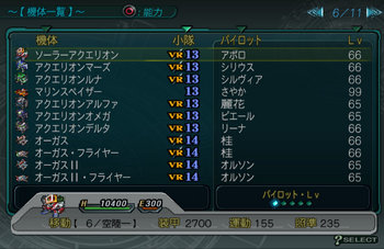 SRWZ60_006.jpg