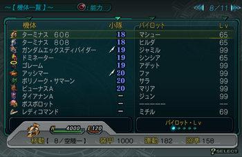 SRWZ60_008.jpg