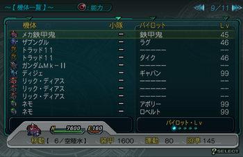 SRWZ60_009.jpg