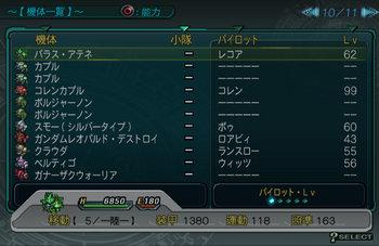 SRWZ60_010.jpg