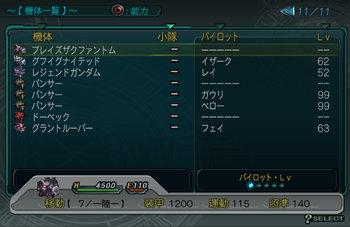 SRWZ60_011.jpg
